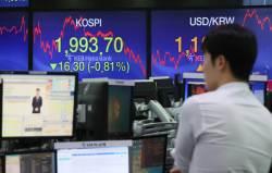 [<!HS>뉴스분석<!HE>] 미·중 경기 내리막, 국내기업 실적 악화…증시 안팎 악재