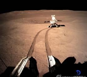 "中 <!HS>탐사<!HE>로봇 '옥토끼', <!HS>달<!HE> 뒷면 순조롭게 <!HS>탐사<!HE>…""현재는 낮잠 중"""