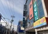 """전주 법원·검찰 42년 만에 이사…외딴섬 된 구도심 """"상권 다 죽는다"""""""