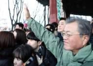 YS 이래 예외없이 겪었다…文정부 '3년차 저주' 깰까