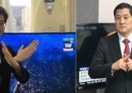 냉면 이어 '수신료 거부 챌린지' 나선 한국당