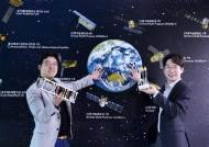 'NASA 게 섰거라'-청년 8인의 스페이스 마피아가 뛴다
