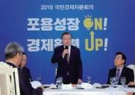 [이코노미스트] 한국 경제 침체에 빠지나? … 투자·소비·수출 삼각기둥 모두 흔들려