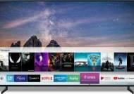 """삼성·애플, 적과의 동침 """"애플·아이폰 콘텐트 삼성 TV로 본다"""""""