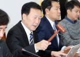 '신재민 논란'으로 야4당 연대 움직임…한국당은 국고손실 혐의로 고발 착수