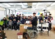 경복대 장애학생지원센터, '장애학생과 함께 하는 나눔캠프' 개최