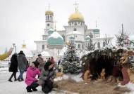 [서소문사진관] 1월의 크리스마스? … 성탄절맞은 러시아