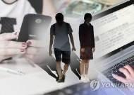 대전 모텔서 남녀 3명 숨진 채 발견…극단적 선택 추정