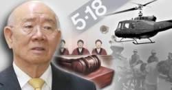 이번엔 독감과 고열…오늘 '사자명예훼손' <!HS>전두환<!HE> 재판 또 불발되나