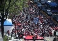 5월 첫 시작한 '혜화역 시위'…오늘 광화문서 마지막 집회