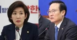 """나경원 """"<!HS>신재민<!HE> 폭로 청문회 열자""""…홍영표 """"소모적 정쟁"""""""