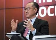 트럼프와 불화 있었나···김용 세계은행 총재 전격 사임