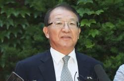 검찰, '박근혜 탄핵 관련 헌재 동향 파악 양승태가 지시' 진술 확보