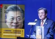 노영민·강기정 청와대 입성···3선 중진 내세워 정치 복원
