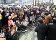 법원, 일제 강제징용 피해자 신일철주금 국내 자산 압류 신청 받아들여