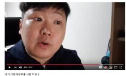 [장세정 논설위원이 간다]유튜브는 양날의 칼…민주주의 촉매? 살상무기?