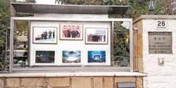 [사진] 조성길 잠적한 대사관에 붙은 사진