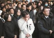 """임세원 교수 동료 의사들 """"정신보건예산 OECD 5.1%, 한국 1.5%"""""""