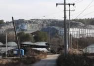 전국에 방치된 폐기물 73만t…법 위반 재활용업체 47곳 적발