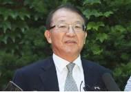 양승태 소환, 대통령급 예우···연수원 30년 후배가 조사