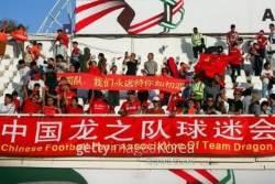 [아시안컵] 경기장을 가득 메운 '중국 붉은 악마'