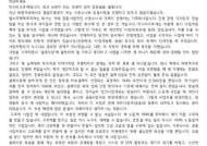 """'골목식당' 고로케집 프랜차이즈 논란…""""제작진이 개인사업자로 변경 요청"""""""