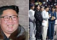 Next BTS Concert in North Korea? Only Big Hit's Final Decision Remains