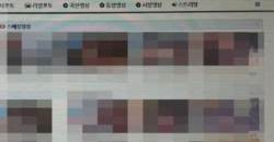 """소라넷 운영자 1심 징역 4년…""""해악 가늠조차 어려워"""""""