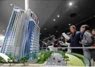 10년 무주택도 탈락한 '강남 로또' 무자격 추첨 분양한다