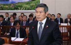 """정경두 """"천안함 폭침·연평도 포격, '北 사과 있어야'에 동의"""""""