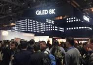 [현장에서] 똑같은 QLED, 똑같은 즉석카메라…한국산이면 베끼고 보는 중국 기업