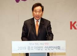 이낙연 총리, 10일 <!HS>삼성<!HE> 이재용 만난다