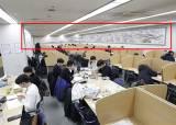 1년전 먼지 묻어 발견된 '<!HS>박정희<!HE>'선물 '낙동강천리도'는 지금?