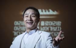 '서편제' 소리꾼 김명곤이 초보 성악가 된 까닭