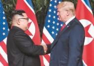 """""""추워서 무리"""" 몽골 대사 천기누설?…늦어도 2월내 북미 정상회담 시사"""