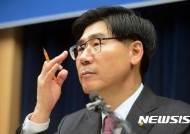 채용비리 지시 이광구 前우리은행장, 징역1년6월 '법정 구속'