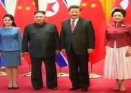 [속보] 김정은, 시진핑 공식방문 요청…시 주석, 수락