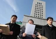 [단독] 권익위, 김태우 신고 이틀만에 대검에 징계 사유 요청