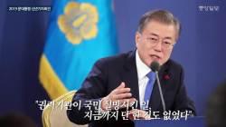 """文, 김태우 신재민 폭로 일축에, 나경원 """"반드시 특검 도입해야"""""""