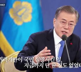 """文, 김태우 <!HS>신재민<!HE> 폭로 일축에, 나경원 """"반드시 특검 도입해야"""""""