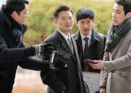 """김태우 해임 의결…""""권익위나 소청심사, 행정소송 통해 원상회복"""""""