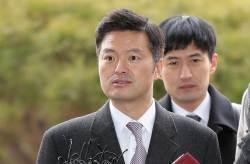 '<!HS>특감반<!HE> 비위' 김태우 징계수위 오늘 최종 결정