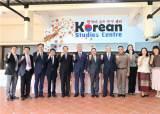 태국 한국어 교육연구센터 개소...한성대 이상한 총장 참석