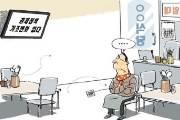 [회룡 만평] 1월 11일