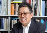 '표절 의혹' 배철현 교수, 서울대 사직…'면죄부' 논란