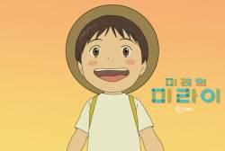 미래에서 온 동생? 호소다 마모루의 또다른 시간여행