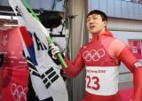 스켈레톤 김지수, <!HS>북아메리카컵<!HE> 8차 대회 우승