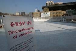 [서소문사진관] 짙은 미세먼지, 서울은 스케이트장 폐쇄, <!HS>평양<!HE>은 집단 체조
