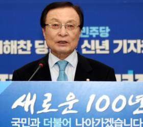 """이해찬 """"김태우·<!HS>신재민<!HE>, 조직에 적응 못한 분들"""""""