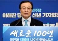"""이해찬 """"김태우·신재민, 조직에 적응 못한 분들"""""""